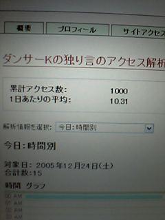 051224_0010.jpg